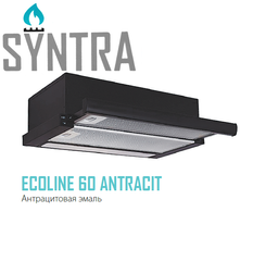 Витяжка SYNTRA Ecoline 60 Antracit (01)